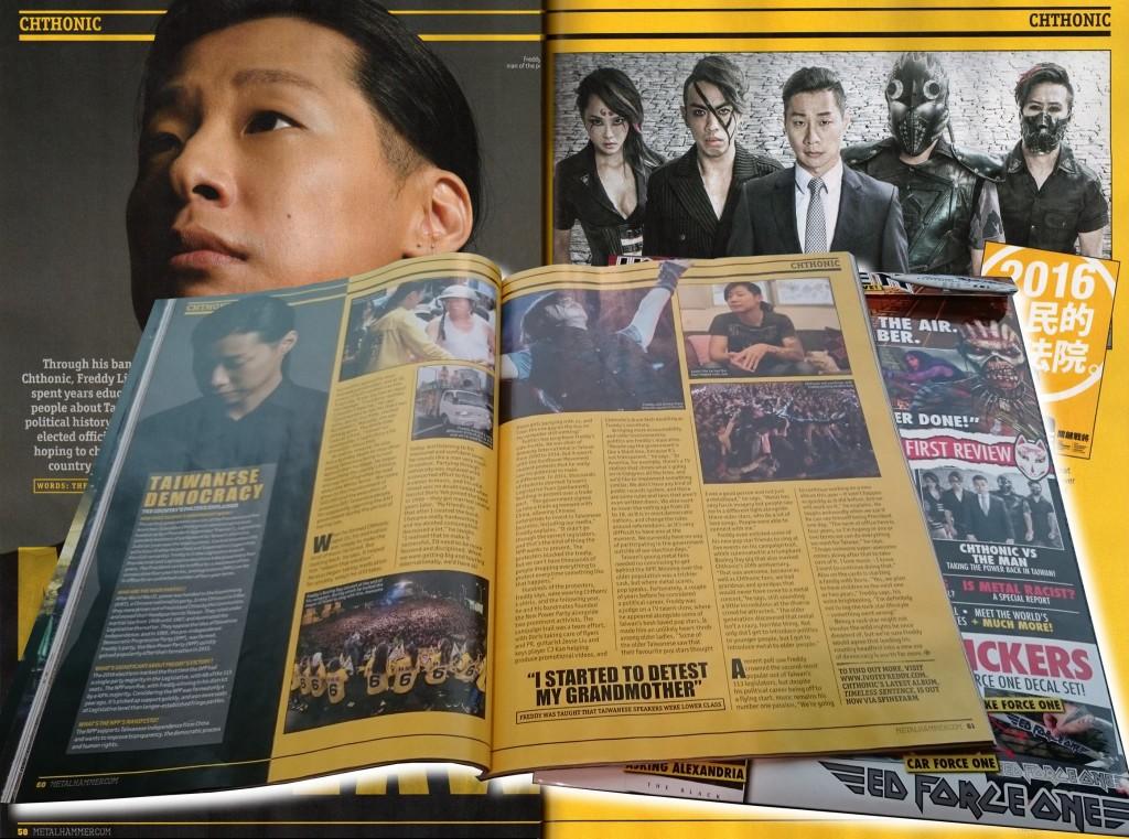 閃靈樂團的主唱 Freddy 即是早年於台灣倡議樂團應走出「地下」,成為獨立樂團的代表人物之一