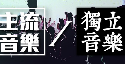 29440787 - silhouettes of concert crowd in front of bright stage lights