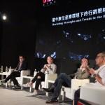 金曲國際論壇:讓音樂體驗個人化 並教育聽眾內容有價