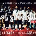 LEO37、SmashRegz/違法共組嘻哈饒舌全明星陣容!7/17 嗨翻 Legacy