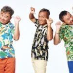 新寶島出輯《UP UP》7/23 新歌演唱會預售開賣!