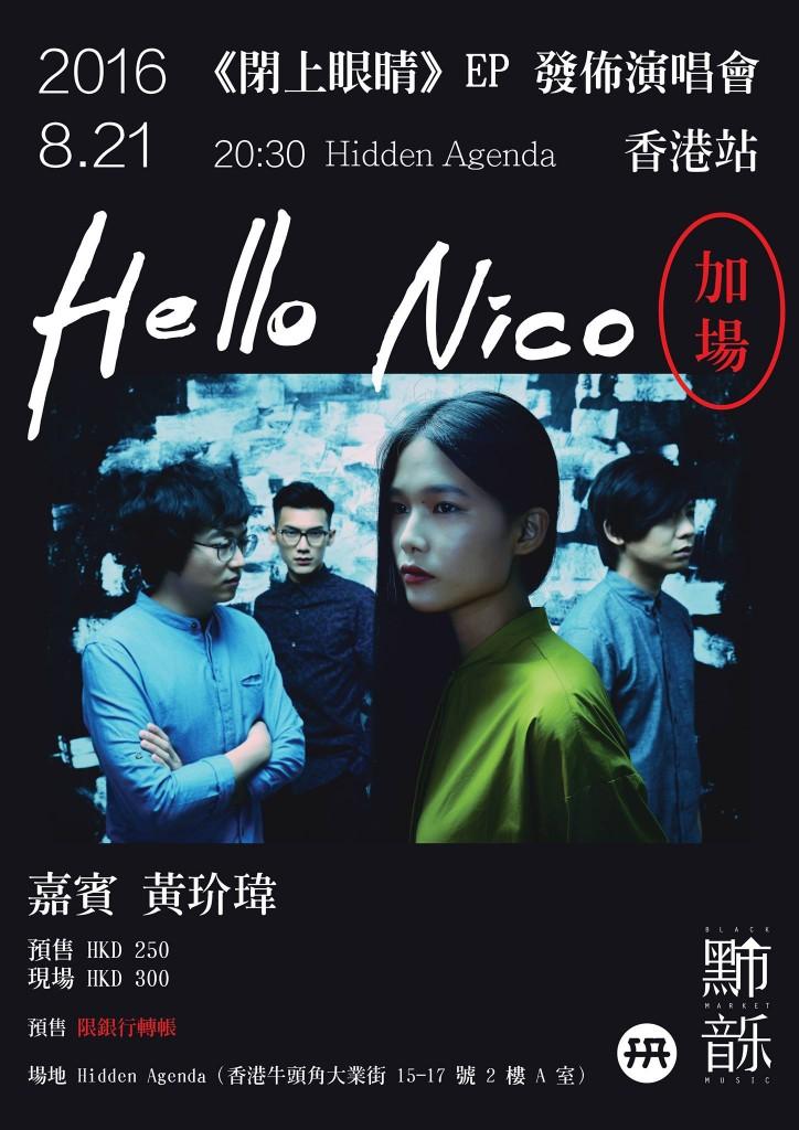 hello nico
