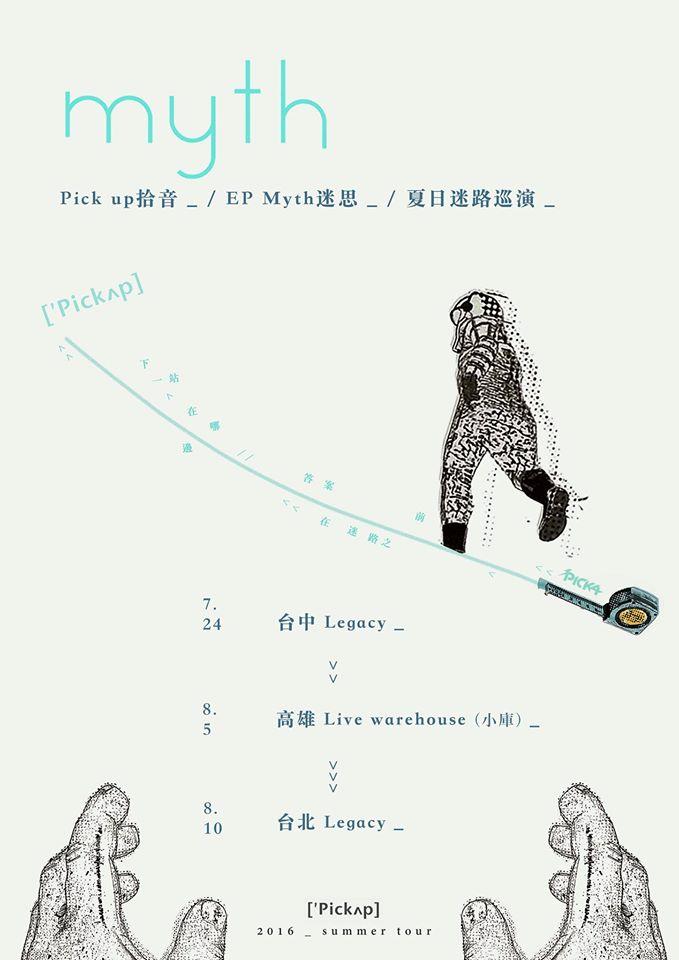 20160701_08
