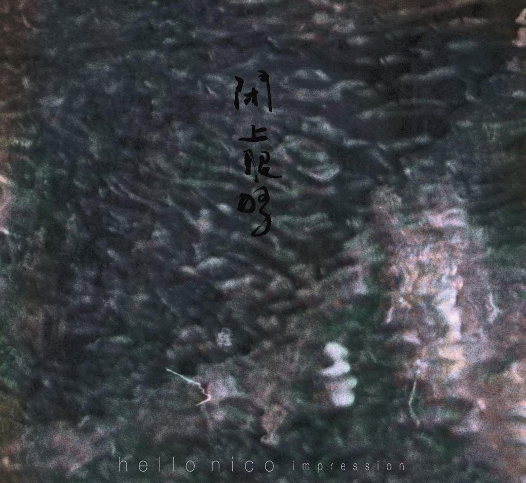 20160719_06