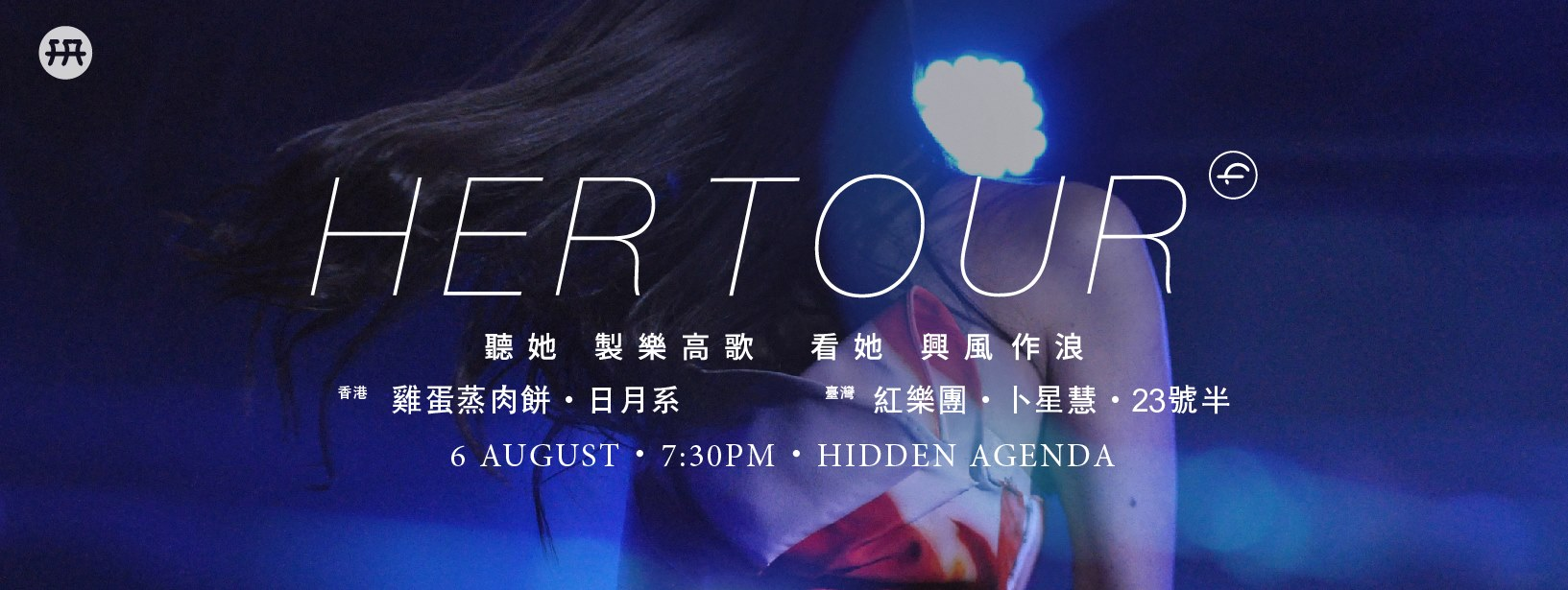 her tour