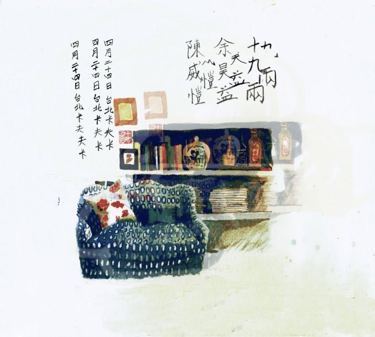 20160811_17