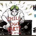 李英宏、Leo 王、3 小湯齊聚秋到派對 掀起屏東嘻哈浪潮
