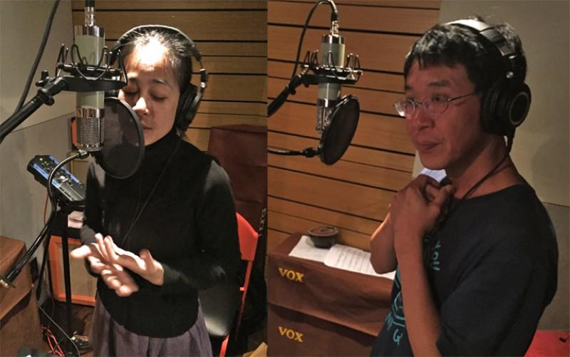 與絲竹空合作多年的林生祥、以莉・高露,共同在新專輯作品〈拾穗〉中以母語寫詞、獻唱。