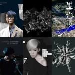 2016 桃園鐵玫瑰音樂展 最佳獨立專輯票選結果出爐!(1~10名)