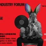 香港坊間首次國際音樂產業講座 思考音樂工業變遷與演進
