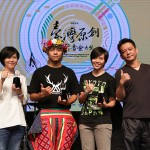 臺灣原創流行音樂大賽首獎得主開唱 黃連煜、荒山亮、王宏恩任導師助陣加持