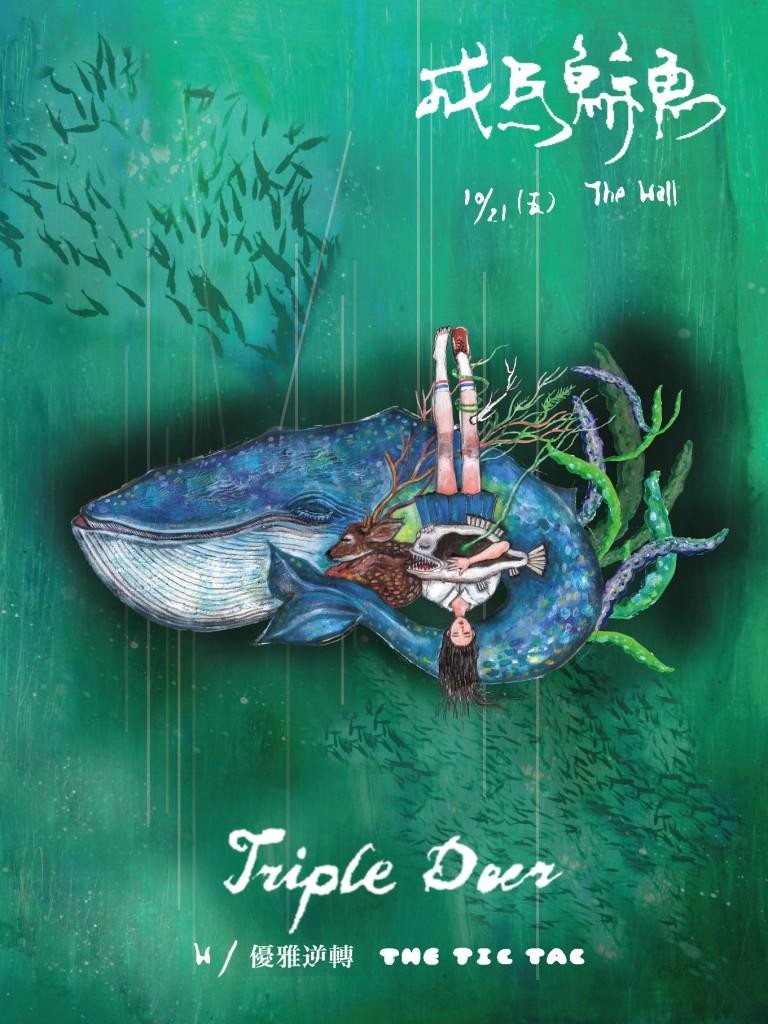 tripledeer_2016