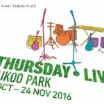 香港太古公園音樂演出每周四開 SHOW!