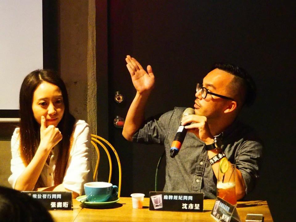 左:派歌版權經理張書珩,右:相知國際創意總監沈彥呈