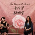 羅思容、黃玠瑋與葉鈺渟等新台灣女聲 與你相約紀州庵文學森林