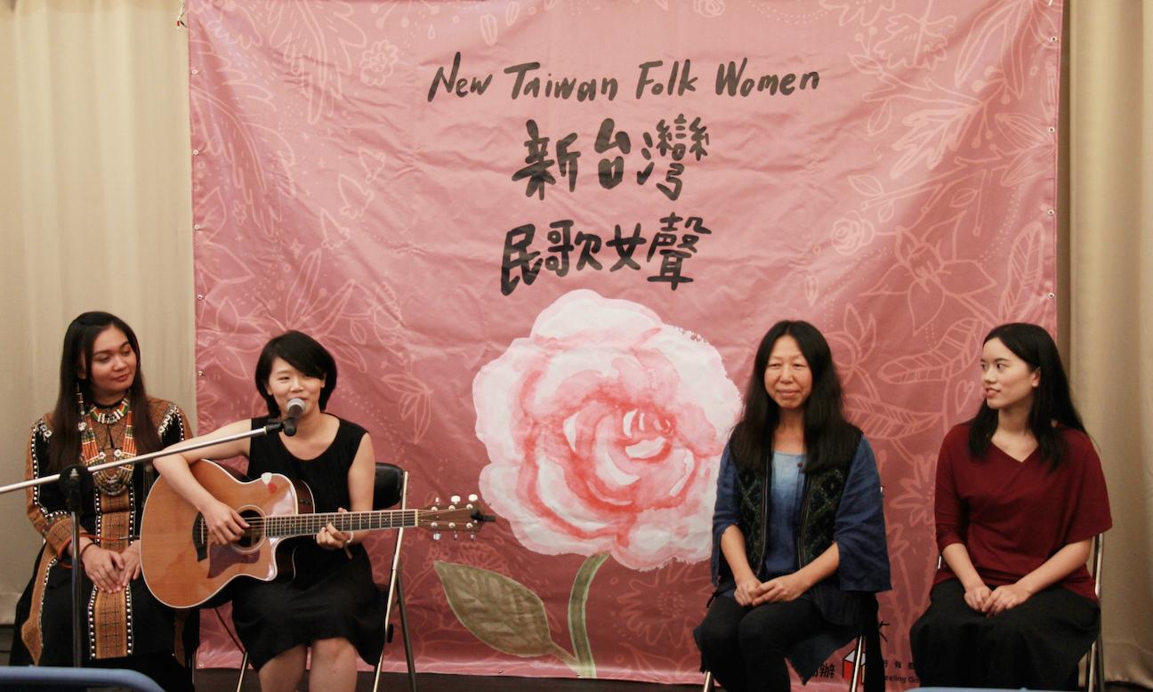 新台灣民歌女聲音樂祭_2
