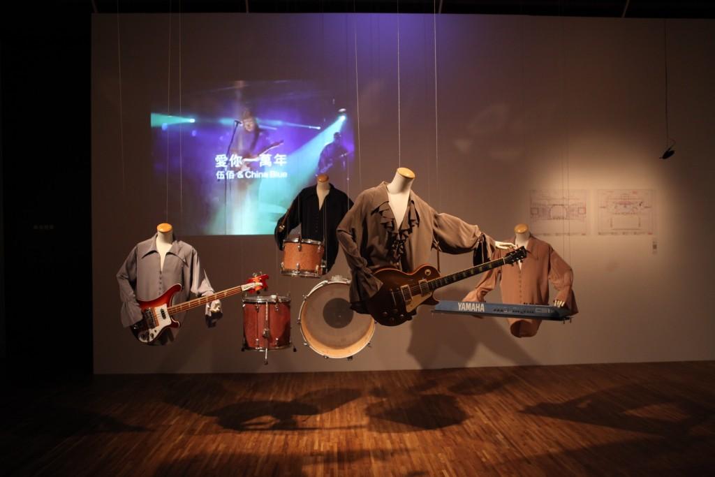 伍佰& China Blue 「枉費青春」演唱會表演服裝及樂器