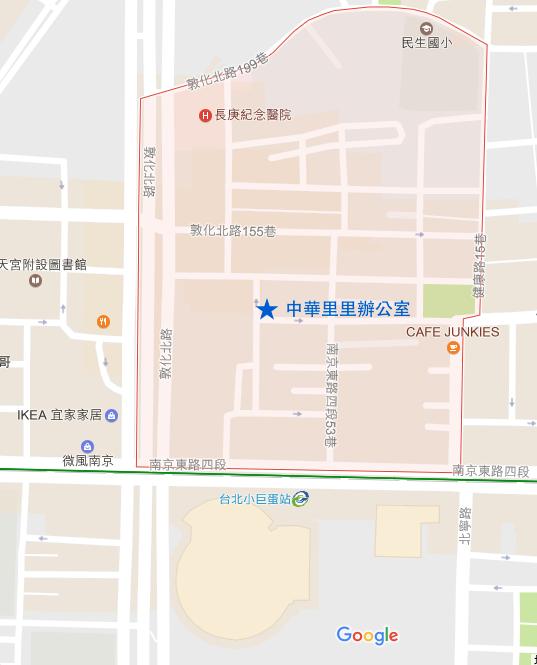 中華里里辦公室之於文中周邊地點位置。