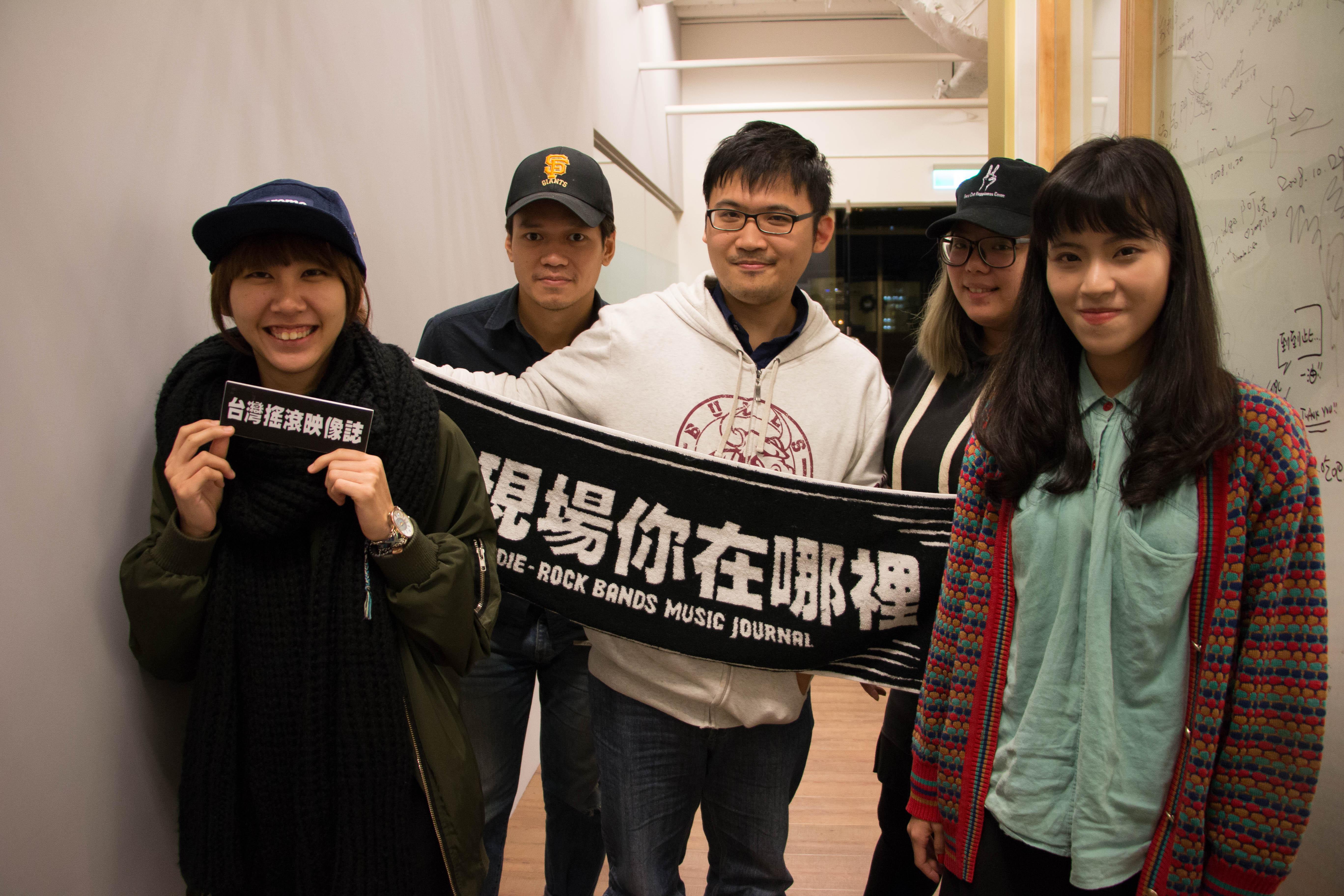 台灣搖滾映像誌成員(由左至右):Purple、阿 Lu、戴居、阿曼、小苗。
