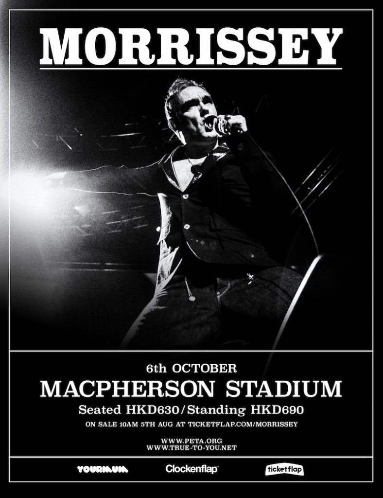 Morrissey 首度來港演出,圓了一種樂迷的美夢