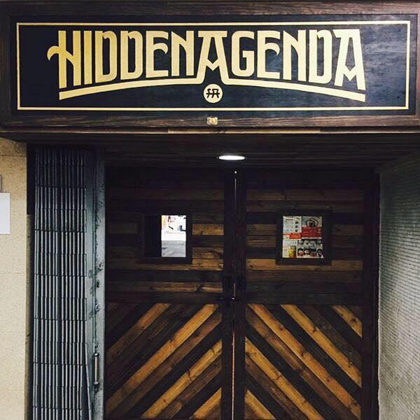 Hidden Agenda 終於要跟大家說再見