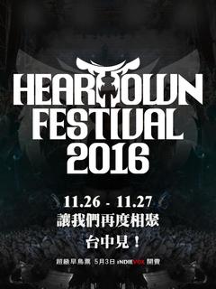 十一月 山海屯音樂節:「唯一硬派特色音樂祭/又硬又大聲音樂祭」