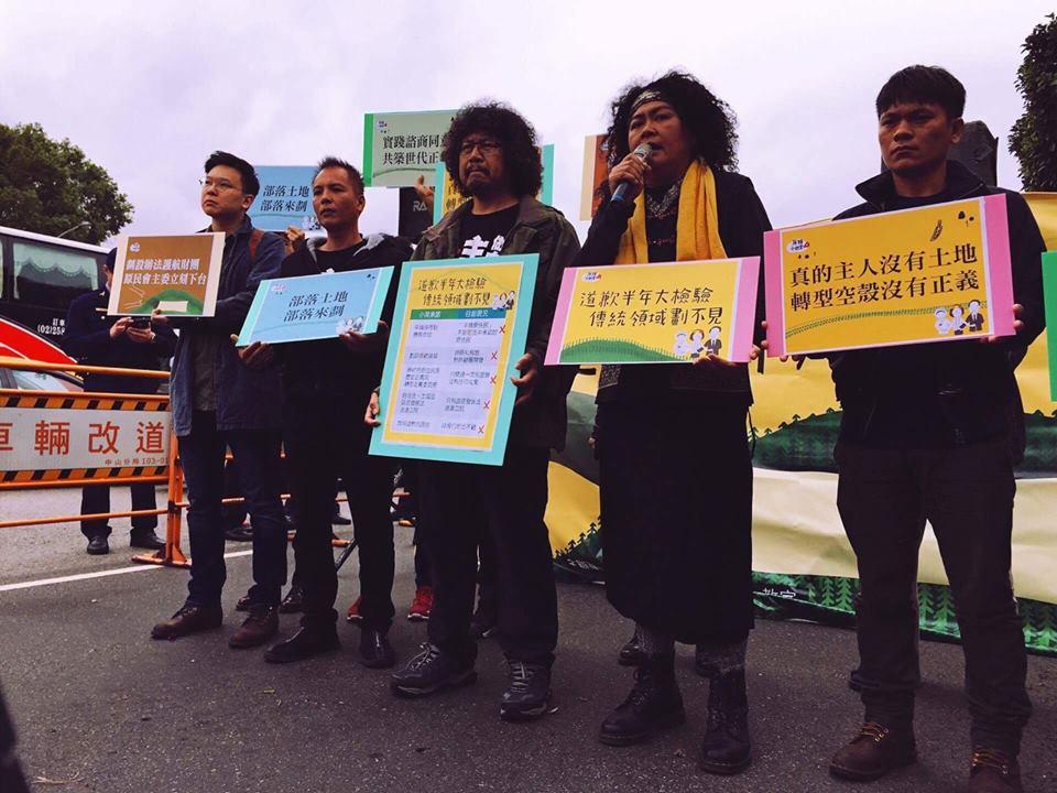 日前原民團體於凱道抗議,林飛帆、巴奈、舒米恩等人皆現身支持。