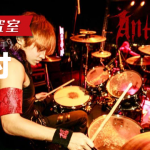 樂手研究室:專訪幻日鼓手 ─ 小村