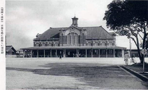 台中車站興建、啟用於1917年,於 2016 年 10 月 15 日正式卸任,迄今百年,為國定古蹟。