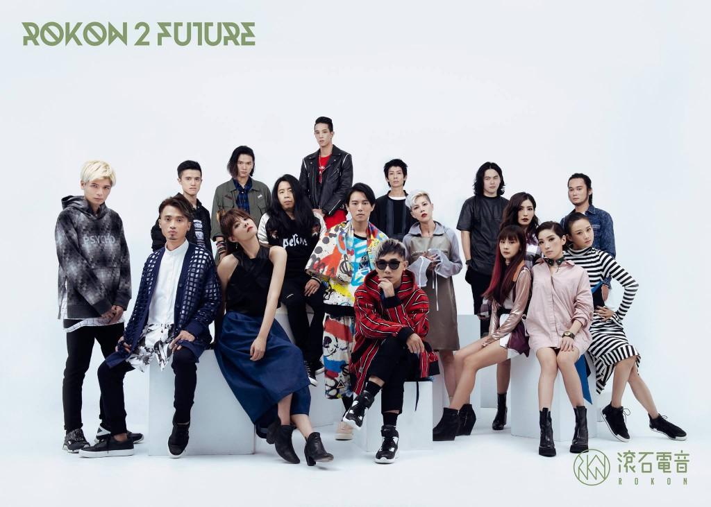 ROKON 2 FUTURE 釋出之廠牌藝人大合照。