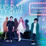 席捲東京的樂團要來啦 Awesome City Club首次海外公演就在台北