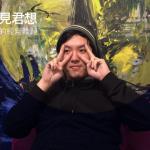 百人小場地的經營難題:「專訪」台北月見君想 企劃豆腐