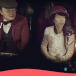 【週五看MV】十九兩飆唱RAP 蘇珮卿高唱寂寞