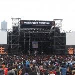 因奉:從大港開唱反思「台灣音樂節太多,且同質性過高」問題
