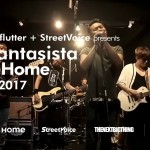 wow and flutter + StreetVoice 街聲香港大團誕生studio live直播演出