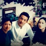 【專訪】不再傷感滿滿的愛:Frandé法蘭黛樂團