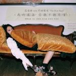 門田英司製作 范安婷專輯巡迴邀跨國王牌樂手助陣
