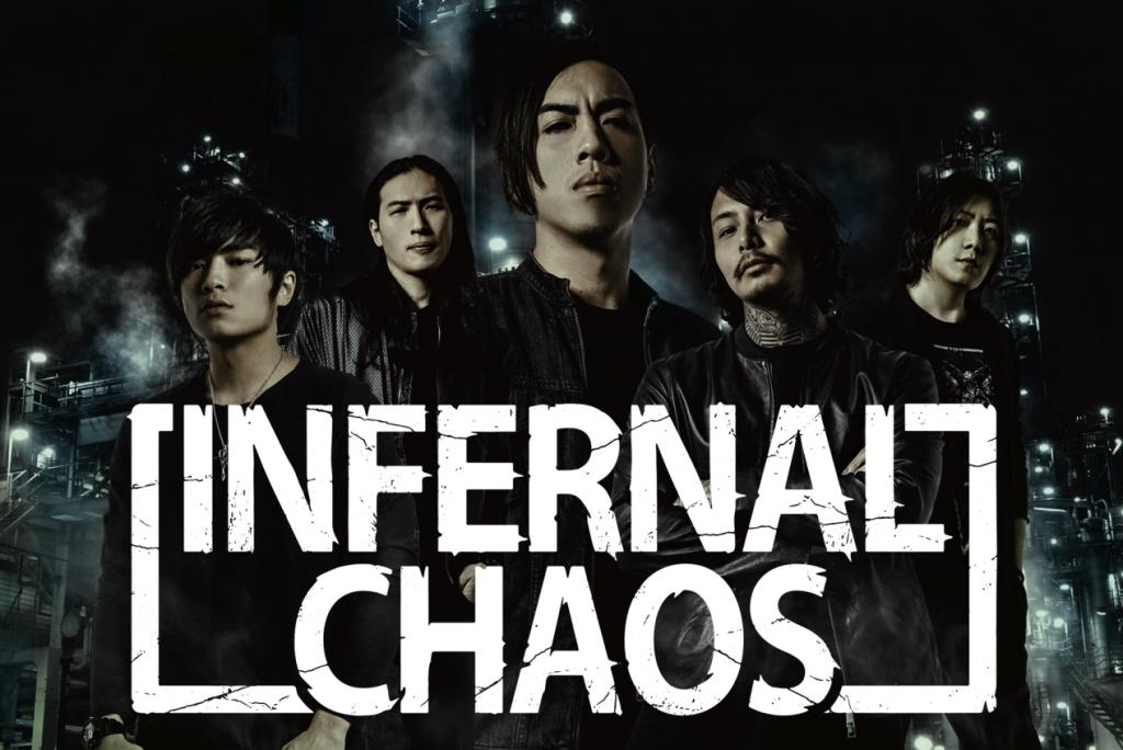 INFERNAL CHAOS 今年大港開唱後部分成員改組,重新出發,開始密集安排演出。