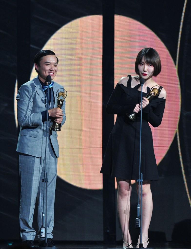 最佳演唱組合獎/Mr. Miss 1