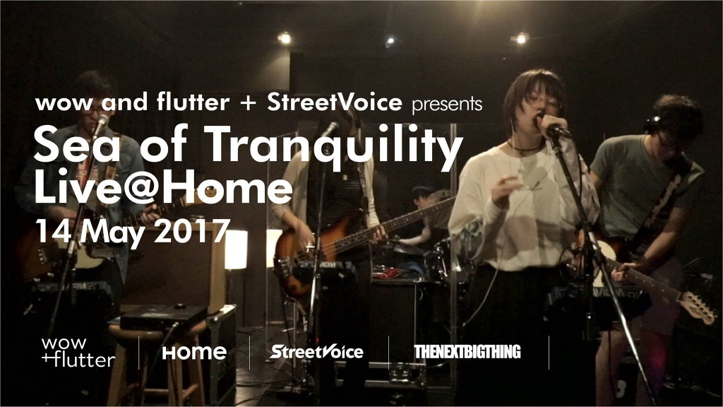 89268 策劃的 HOME,為獨立音樂人提供線上直播演出平台