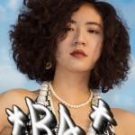 9m88將發行首張單曲黑膠 收錄竹內瑪莉亞翻唱作〈Plastic Love〉