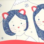 【週五看MV】旺福〈Goodbye My Friend〉與好友溫暖道別