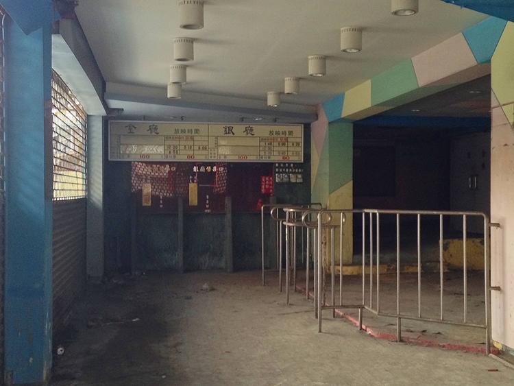 玉成戲院入口舊照。(via)