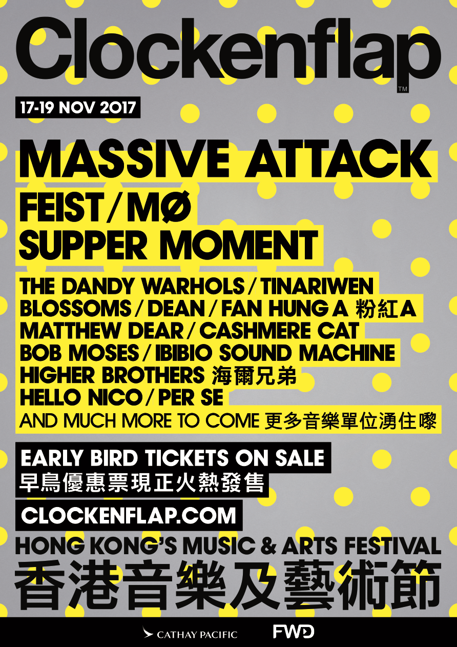 CLOCKENFLAP 2017 1ST ROUND LINEUP POSTER