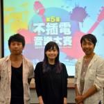 第五屆《新光三越不插電音樂大賽》複賽入圍名單出爐