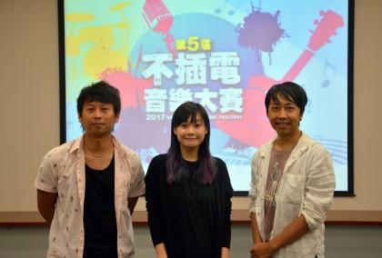 (左起)四分衛樂團團長虎神、創作歌手鄭宜農、唱片製作人深白色