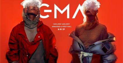 GMA2017主視覺_主題未來的橫式圖(1060426發稿用)final_1.5mb