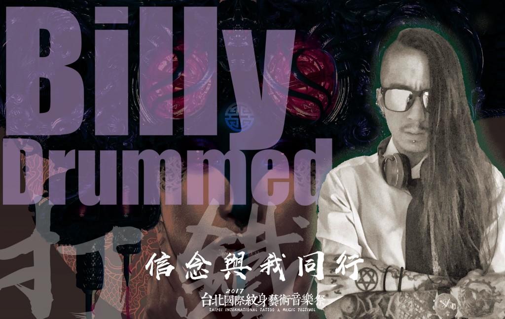台北國際紋身藝術音樂祭,打鐵代表。