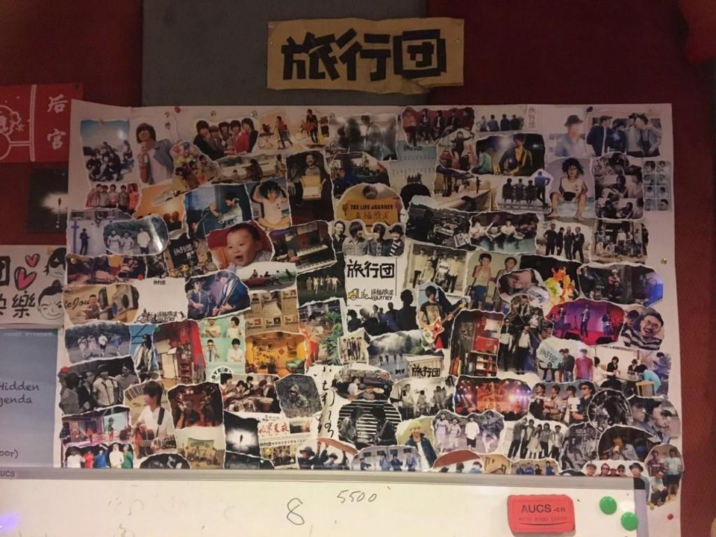 來福膠泥(Life is Journey)工作室裡的一堵照片墻。