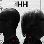 【專訪】聲影・噪景・派對音像逆生成:HH